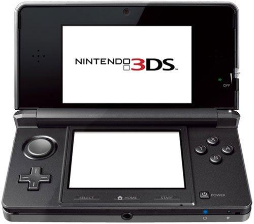 Производитель игрового оборудования и издатель Nintendo сообщил, что им продано более 4,1 млн единиц новых портативн .... - Изображение 1