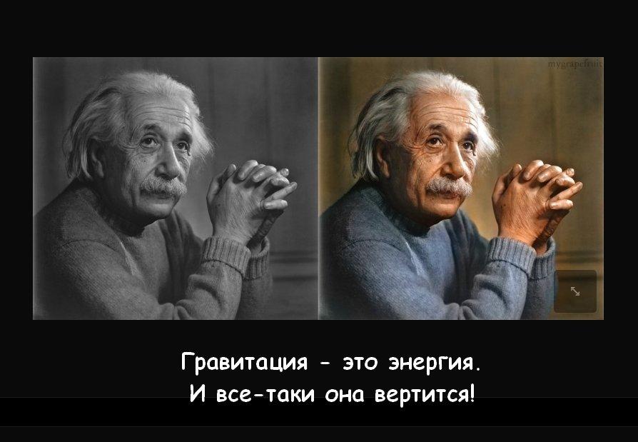 Пост в «Паб» от 23.01.2012. - Изображение 1