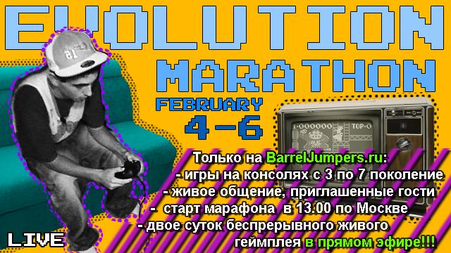 Уже в эту субботу 04.02.2012 на сайте BarrelJumpers.ru начнется первый в России марафон ретро видеоигр, который прод .... - Изображение 1