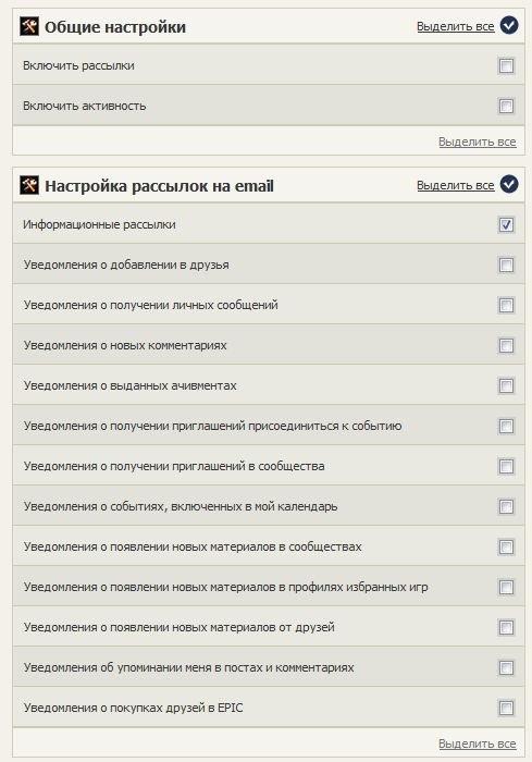 На Канобу появились оповещения по email. Теперь вы можете получать на email уведомления о новых постах от любимых ав .... - Изображение 1