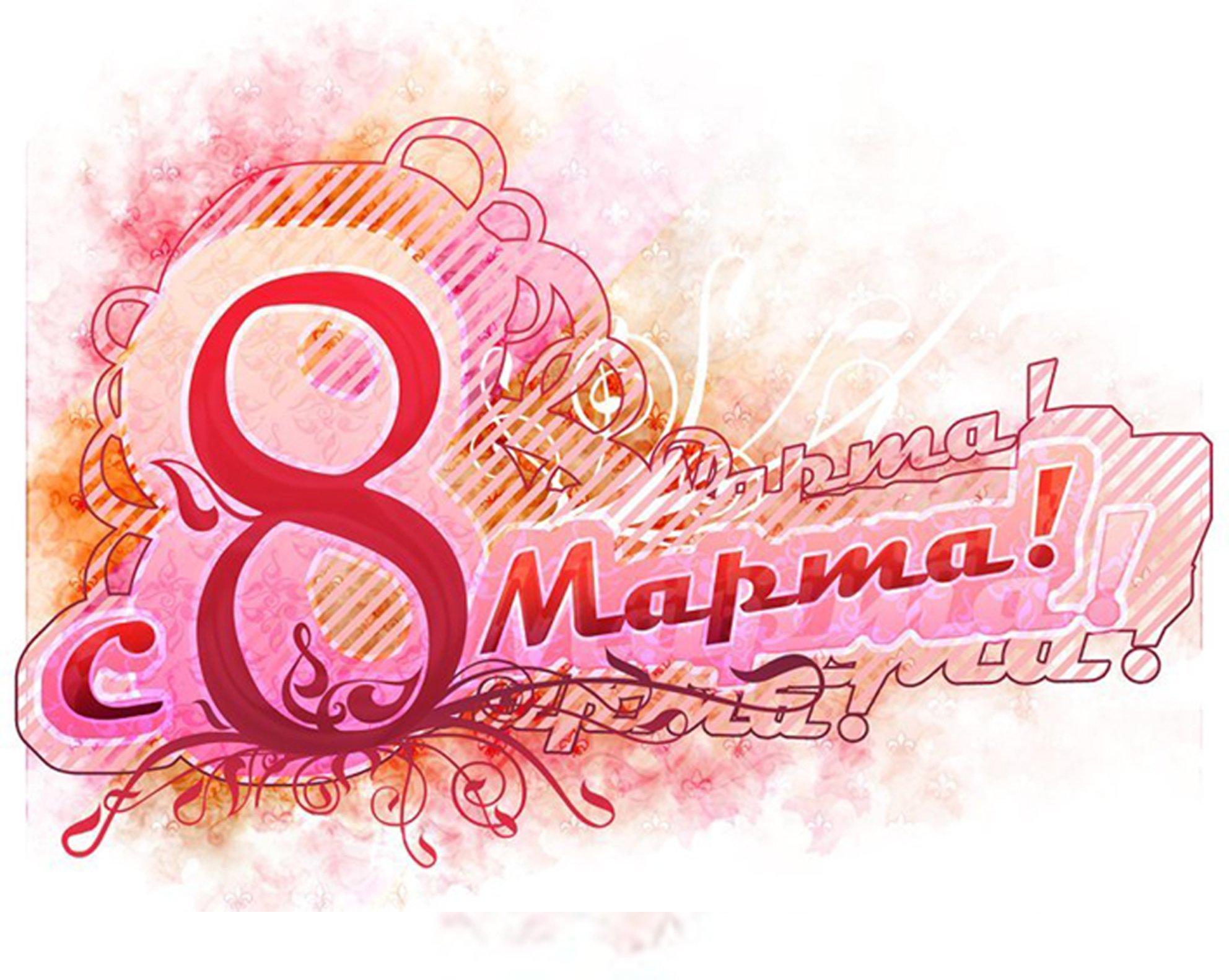 """8 марта в международный женский день, я подвожу итоги конкурса стихотворений """"Почему я люблю Канобу""""   Обратимся к о .... - Изображение 1"""
