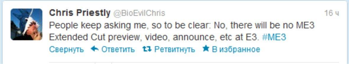 Злой Крис Пристли из Bioware рассеял в своём Твиттере все недомолвки по поводу возможных новостей про расширенную ко .... - Изображение 1