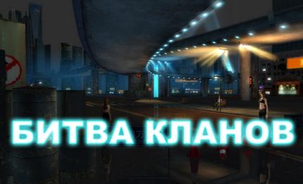 Администрация танцевальной онлайн-игры «Пара Па: Город Танцев» объявила о начале подготовки к летней битве кланов (э .... - Изображение 1