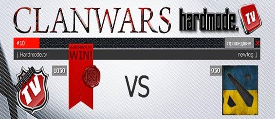 Hardmode.tv не так давно анонсировал свою ежемесячную серию турниров DOTA2, с призовым фондом 1000$. Турниры будут п .... - Изображение 1