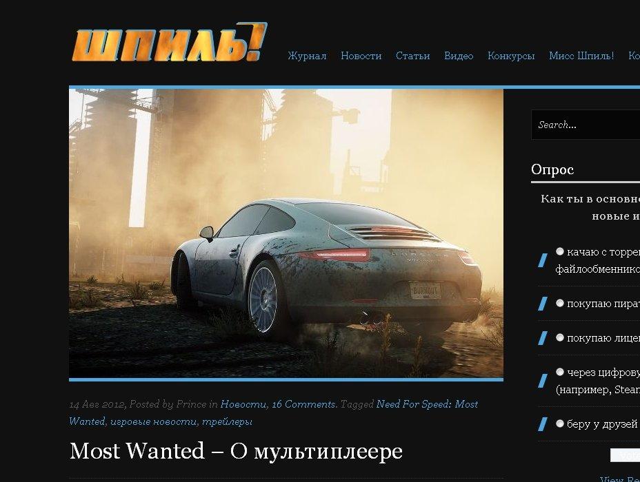 Пост в «Паб» от 15.08.2012. - Изображение 1