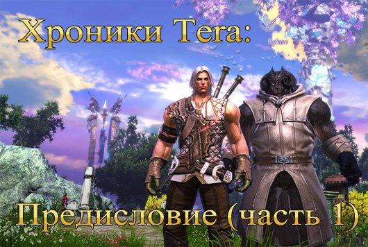 Привет Kanobu! Познакомимся, нас зовут DanielDefo и Сергей Быков и мы хотим побеседовать с вами об Иисусе ...Шутка,  .... - Изображение 1