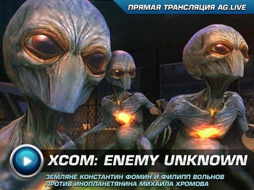 Пост в «Паб» от 16.10.2012. - Изображение 1