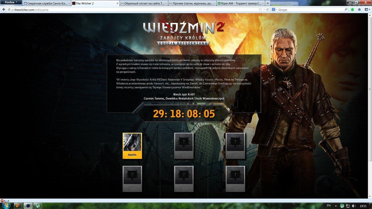 Недавно на официальном сайте thewitcher.com начался обратный отсчёт, пока неизвестно, что будет по истечению этого в .... - Изображение 1