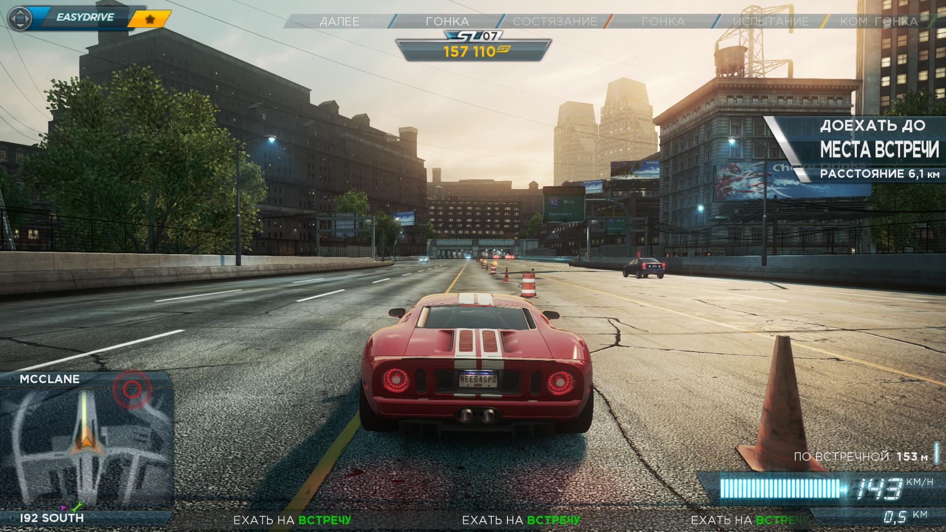 Обновленная Need for Speed: Most Wanted – это, безусловно, одна из самых сложных игр для рецензирования за последние .... - Изображение 2