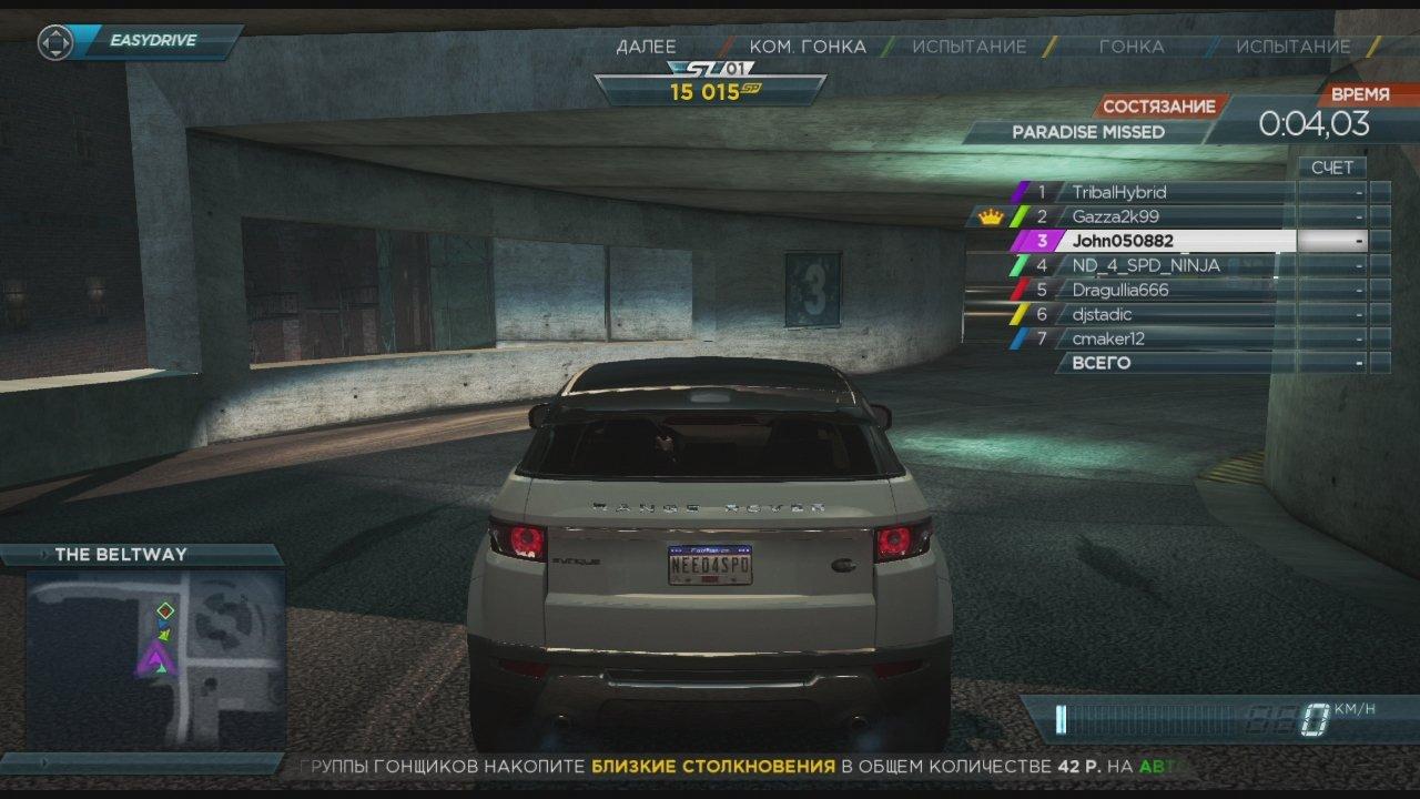 Обновленная Need for Speed: Most Wanted – это, безусловно, одна из самых сложных игр для рецензирования за последние .... - Изображение 1