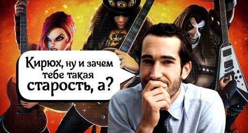 Пост в «Паб» от 10.11.2012. - Изображение 1
