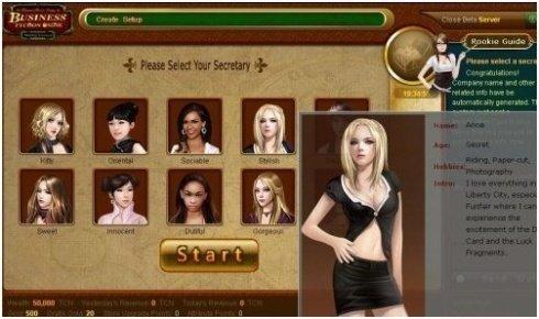 Business Tycoon OnlineОдна из лучших браузерных игр в стиле бизнеса.В игру можно зайти через почтовый ящик Mail.ru.Д .... - Изображение 1