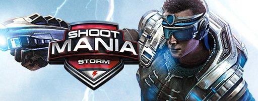 Shootmania. Как выиграть атакующий раунд. - Изображение 6