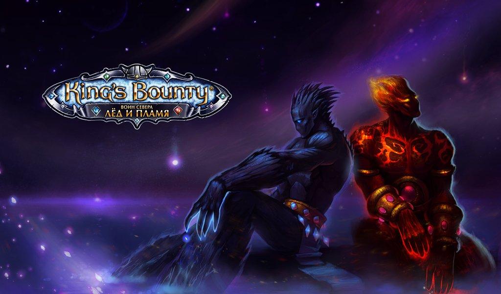 Срочно в новость! Состоялся релиз King's Bounty: Воин Севера - Лед и пламя DLC  . - Изображение 1