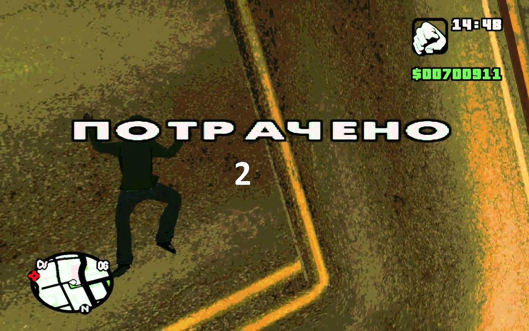 Х-Обзор Wasteland 2. - Изображение 1