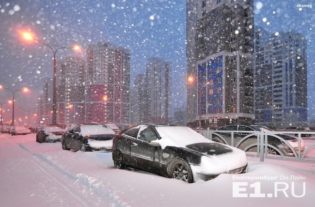 Доброе утро, Екатеринбург!. - Изображение 1