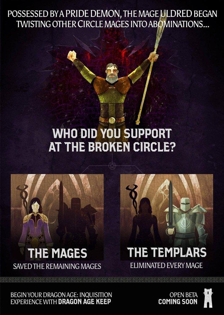 Dragon Age: Инквизиция Dragon Age Keep отвечаем на вопросы!. - Изображение 3
