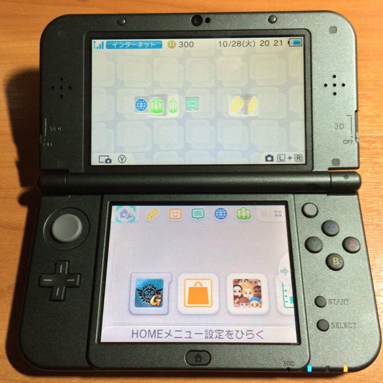 Личное мнение о New Nintendo 3DS LL. - Изображение 4