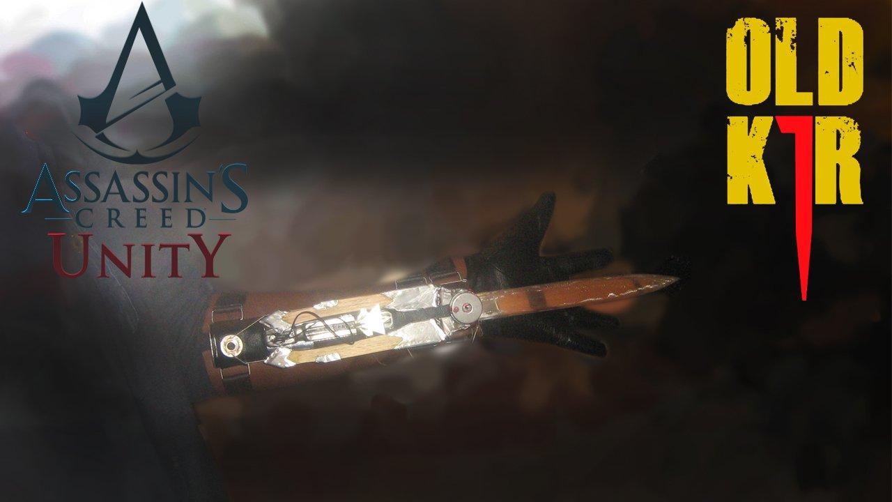 Скрытый клинок Ассасина ( долгожданное видео ) . - Изображение 1