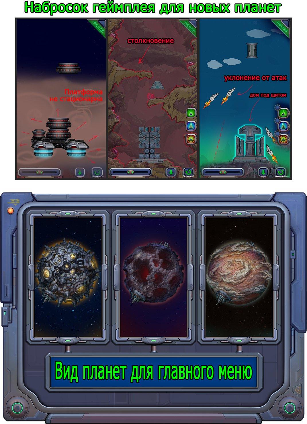 Длинный путь, маленькой игры TETRARIUM на Google Play. - Изображение 9