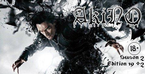 Подкаст AkiNO 2-й сезон 19-й выпуск #2. - Изображение 1