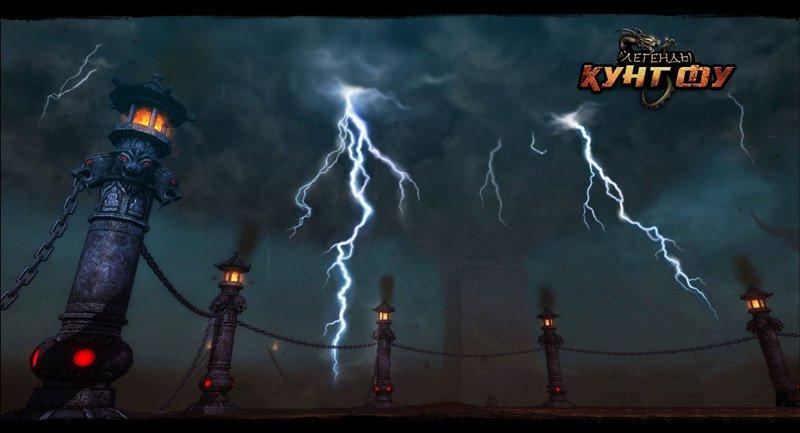 Легенды Кунг Фу: система погоды. - Изображение 1