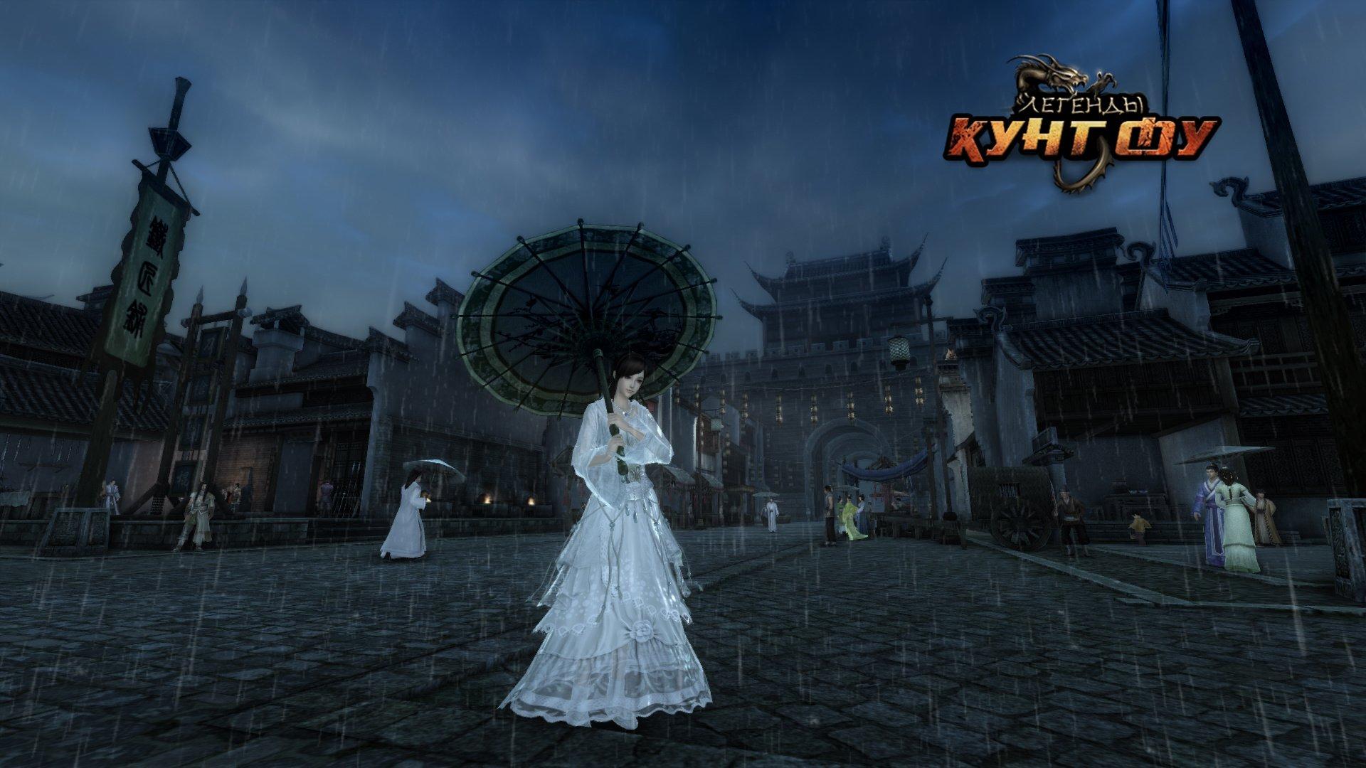 Легенды Кунг Фу: система погоды. - Изображение 2