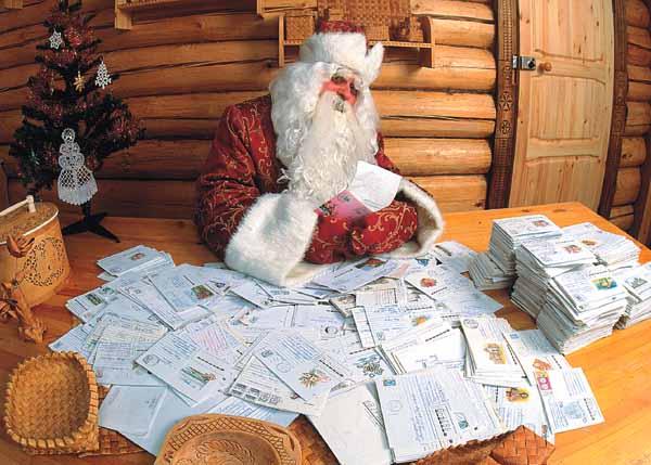 Письма Деду Морозу.. - Изображение 1