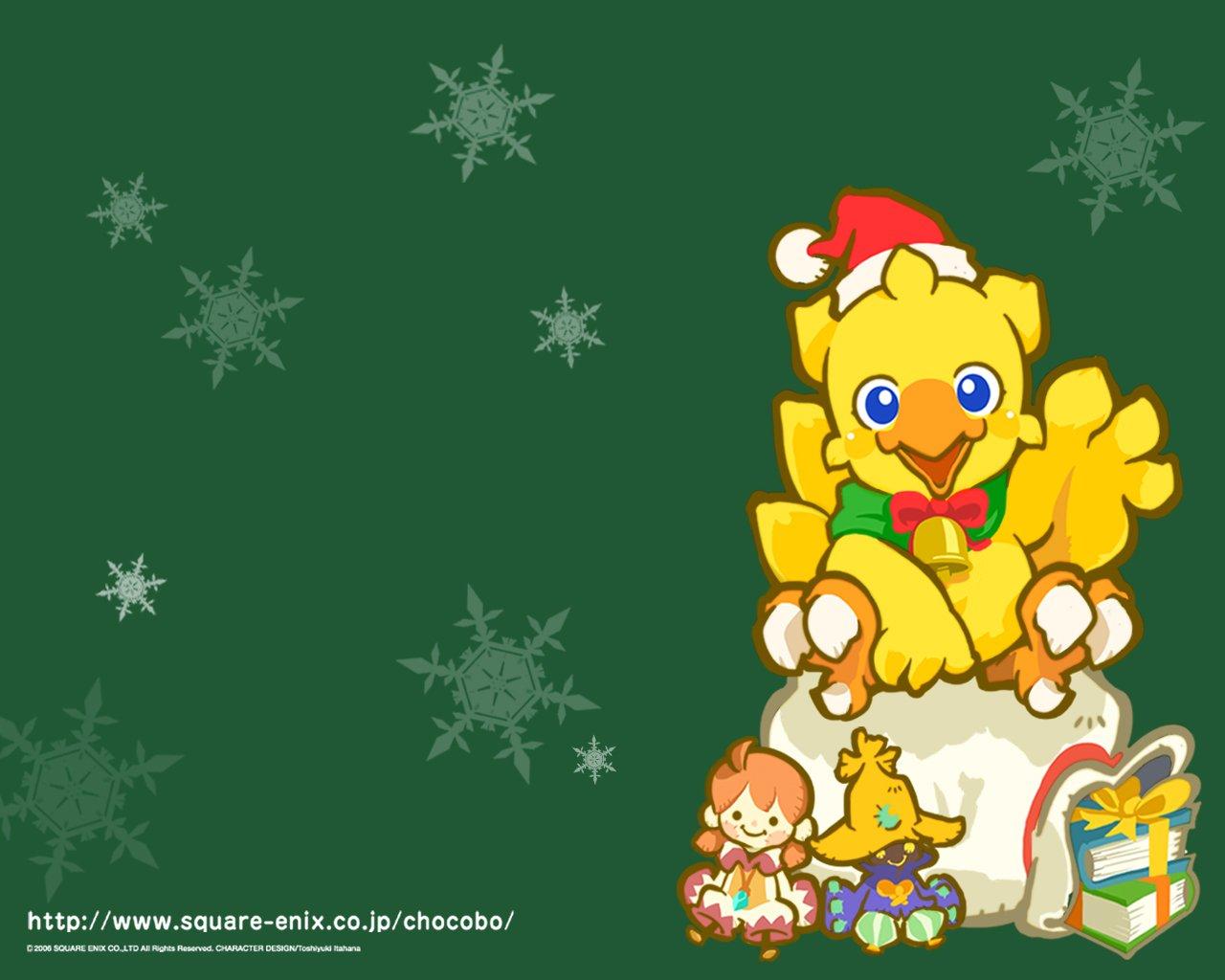 Всех фанатов Final Fantasy с наступающим 2015 годом!!!!!. - Изображение 1