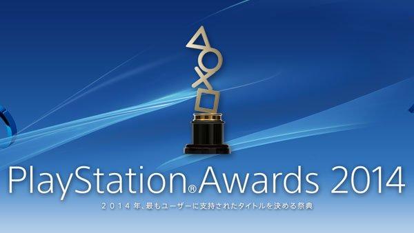 Неделя премьер и новостей от Playstation и ее партнеров начинается сегодня !. - Изображение 1