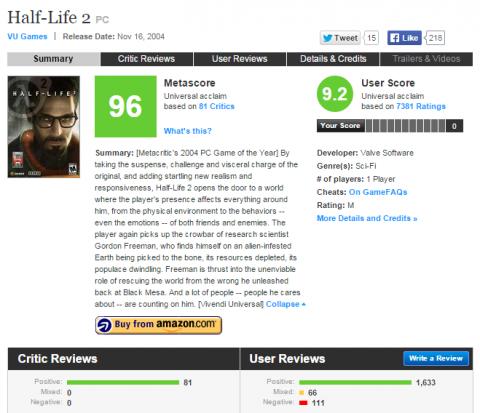 Что стало с Half-Life 2: Episode 3. - Изображение 2