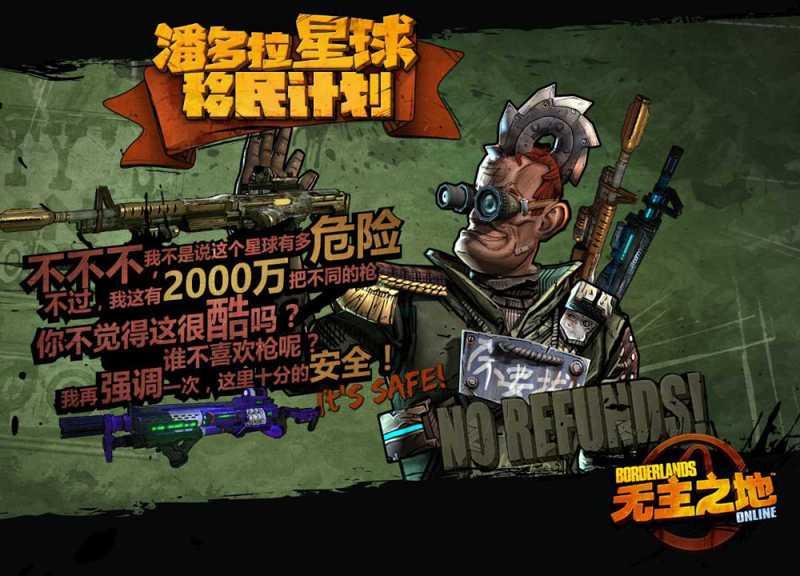 А китайцы тем временем делают онлайновую Борду. - Изображение 3