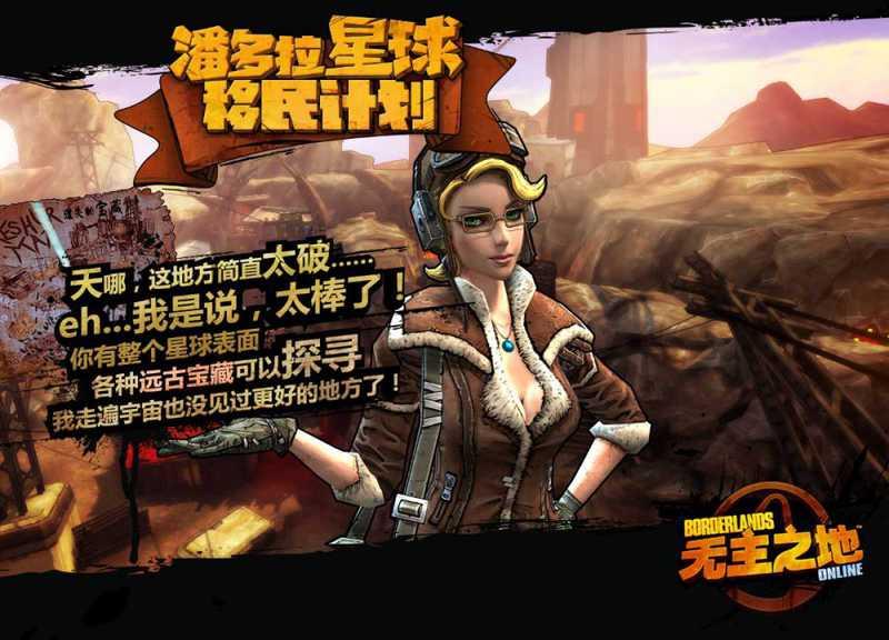 А китайцы тем временем делают онлайновую Борду. - Изображение 6