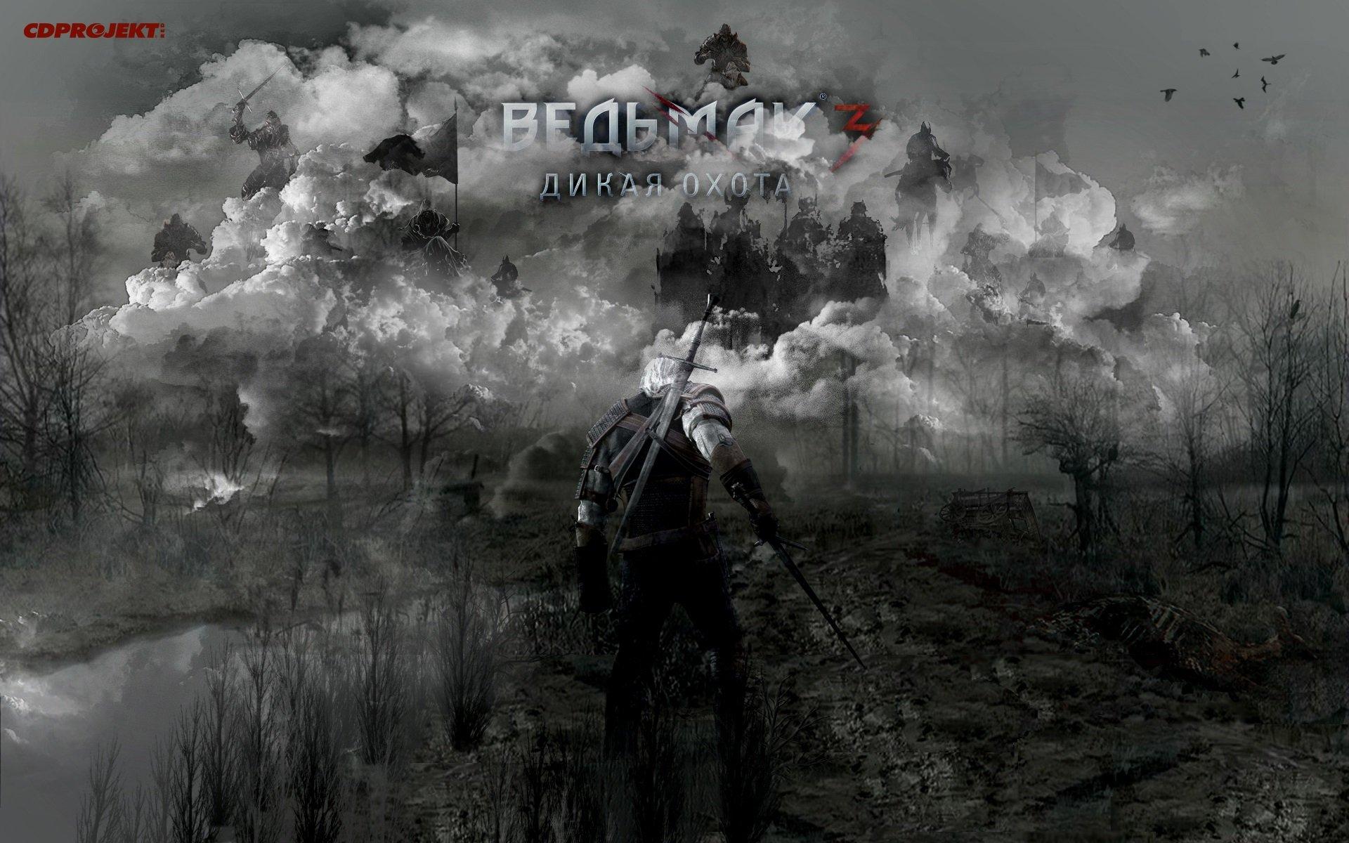Релиз The Witcher 3: Wild Hunt перенесен на 19 мая 2015 г.   Как многие уже наверняка знают CD PROJEKT RED объявили  .... - Изображение 2