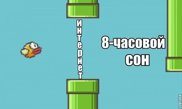 #flappybird . - Изображение 1