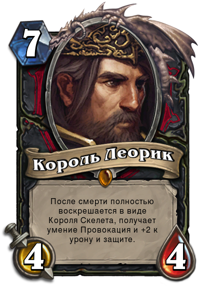 Soulstone: Heroes of Diablo. - Изображение 2