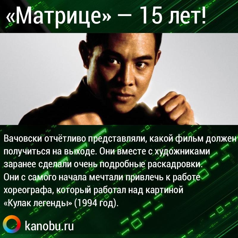 Пять интересных фактов о «Матрице». - Изображение 2