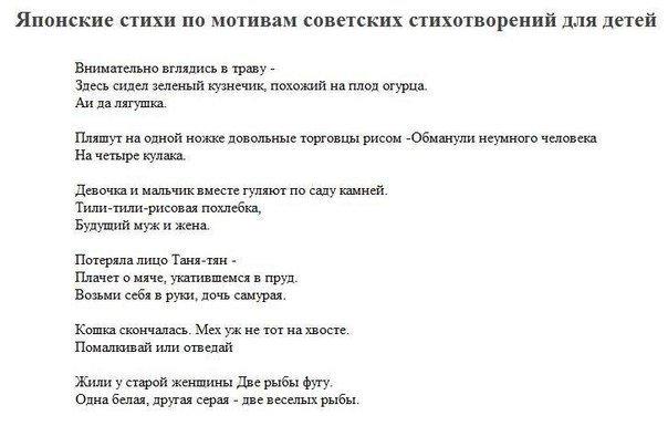 Поэзия . - Изображение 1