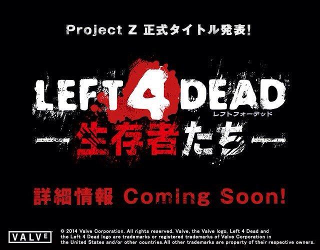 """""""Выжившие"""" - спин-офф Left 4 Dead для Японии.. - Изображение 1"""