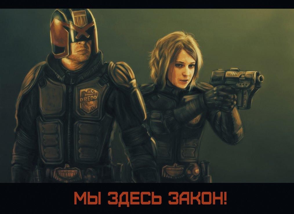 """Наталья """"Дредд"""" Поклонская. - Изображение 1"""