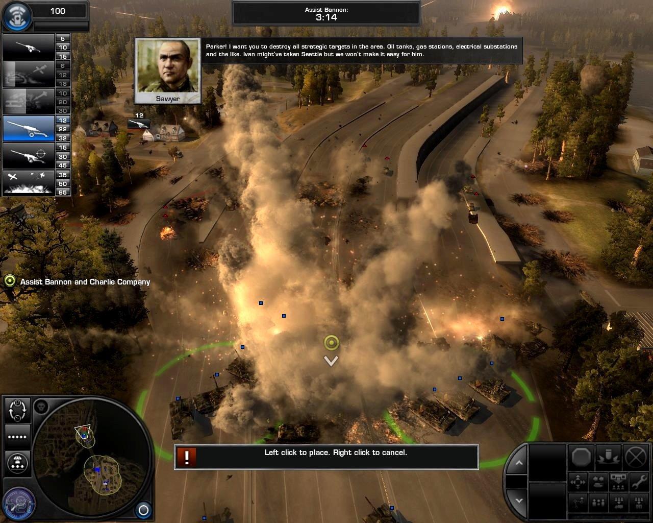 2007 год в компьютерных играх. - Изображение 36