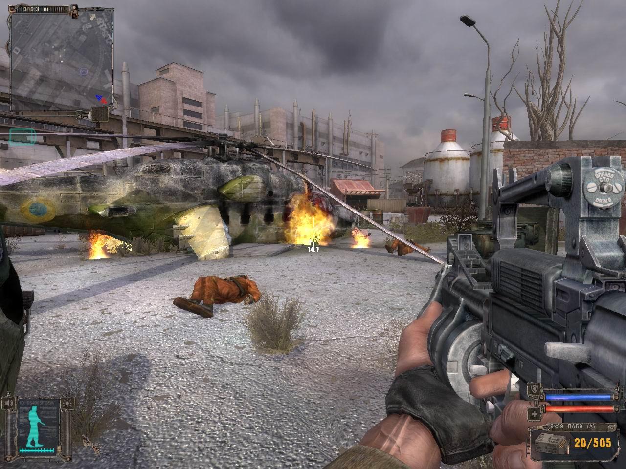 2007 год в компьютерных играх. - Изображение 1