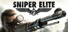 Раздача Sniper Elite V2 в Steam #халява. - Изображение 1