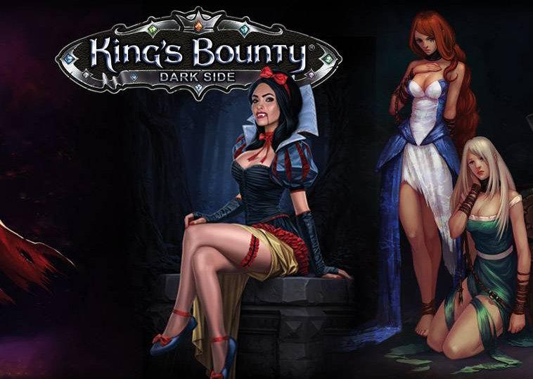 King`s Bounty: Dark Side. Старая вселенная, с нового ракурса.. - Изображение 2