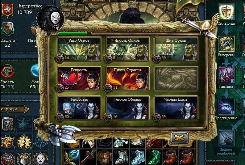 King`s Bounty: Dark Side. Старая вселенная, с нового ракурса.. - Изображение 6