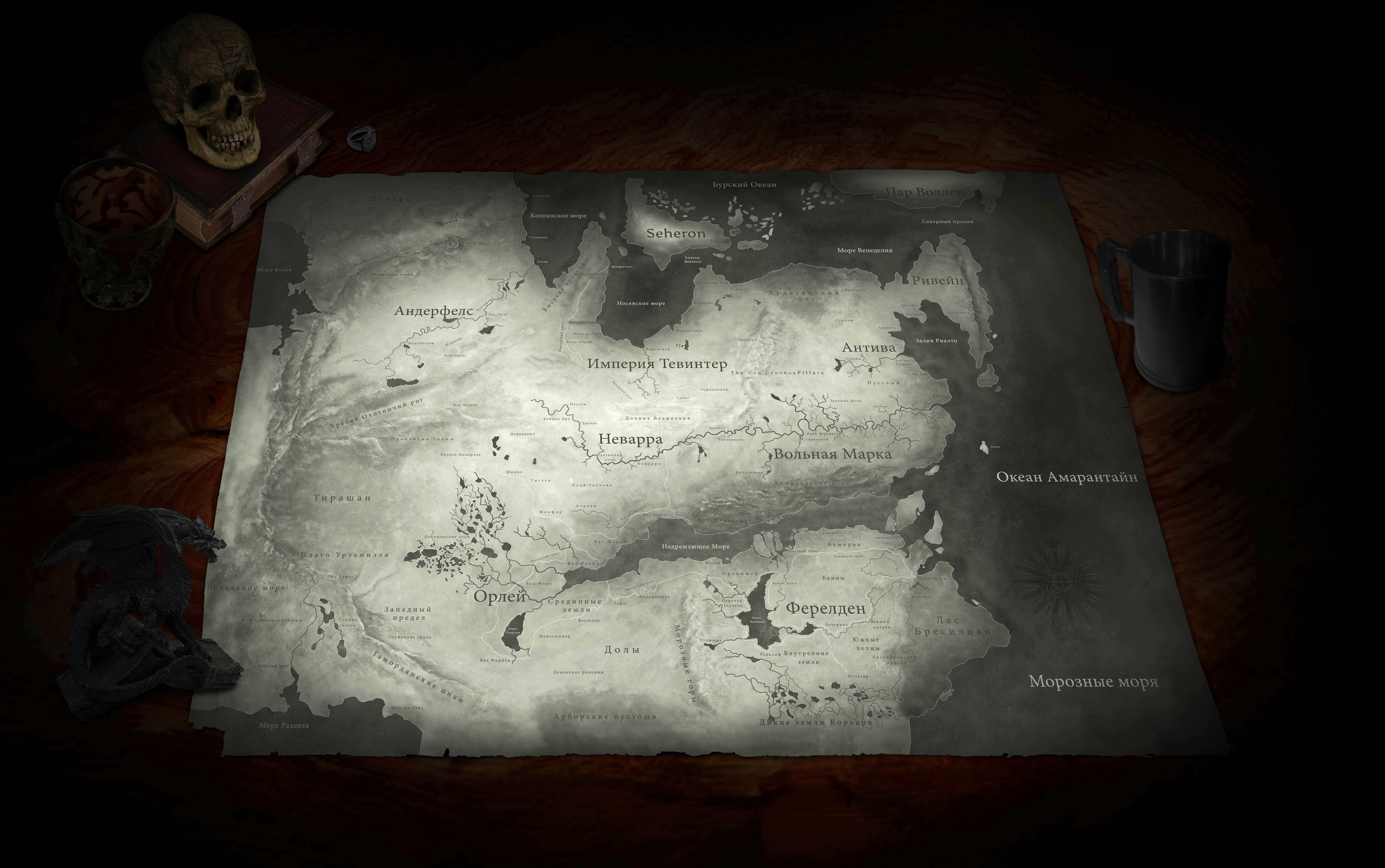 Dragon Age: Инквизиция Карта Тедаса. - Изображение 1