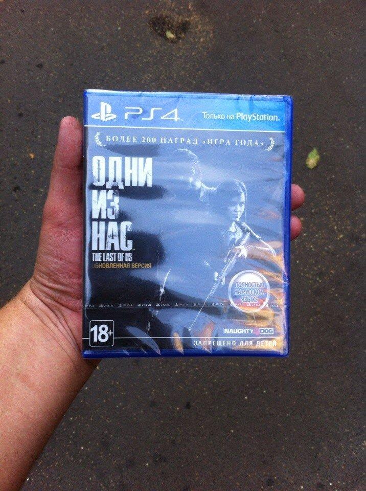 Как будто не прошло и года. Здравствуй, The Last of Us: Remastered!. - Изображение 1