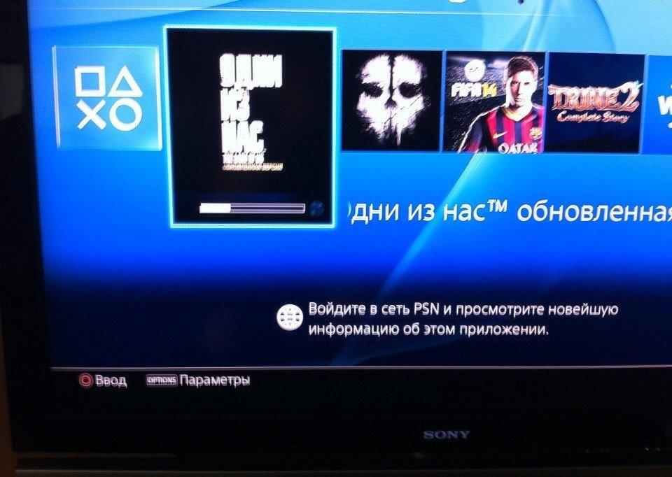 Как будто не прошло и года. Здравствуй, The Last of Us: Remastered!. - Изображение 3