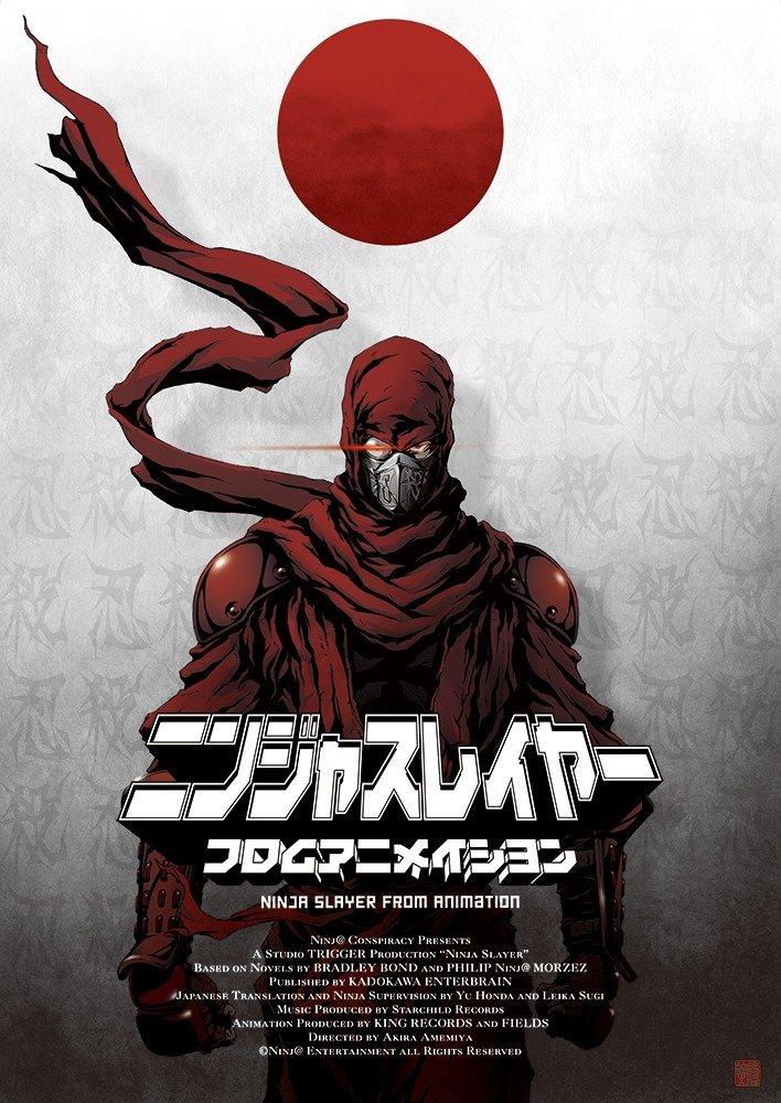 Ждем-с аниме по книге Ninja Slayer Бредли Бонда и Филипа Морзеса создаваемое режиссером Kill la Kill. Заглавная те .... - Изображение 1