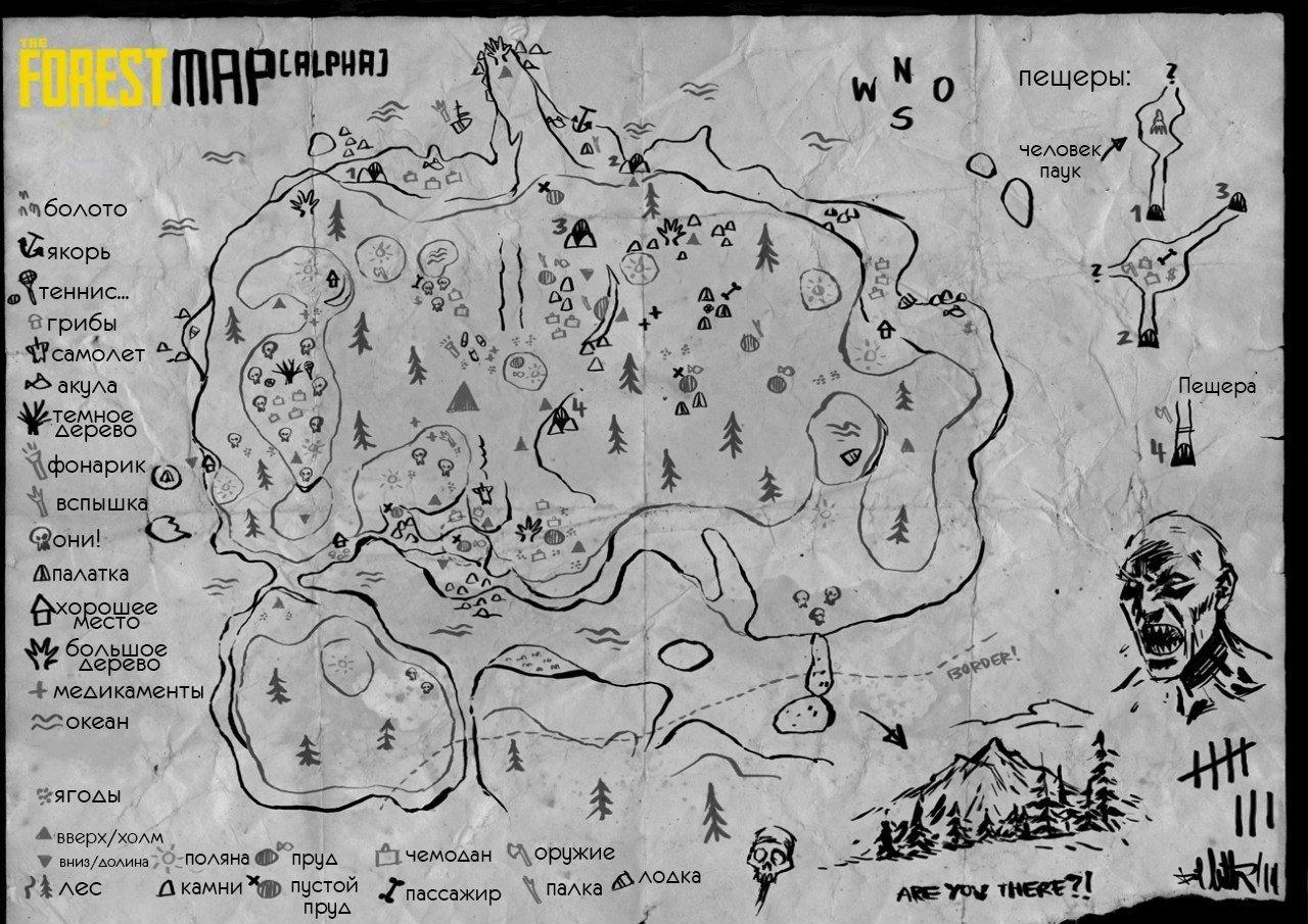 Карта the forest. - Изображение 1
